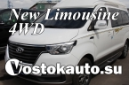 New Grand Starex Limusine 4WD 2018г., (Гранд Старекс Лимузин 4х4).