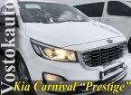 "Kia Grand Сarnival (Киа Гранд Карнивал) 2019 г, дизель V-2,2I. Комплектация ""Prestige""."